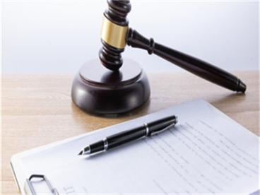 离婚案件法院一般多久宣判