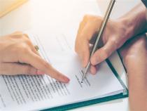 小产权合同有效力吗