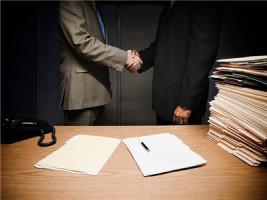 合同权利转让的有效条件