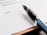 买卖合同对违约责任的规定