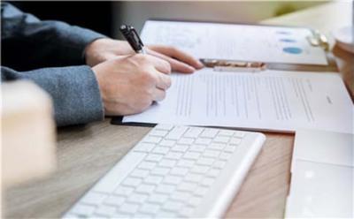 婚姻登记处离婚协议书有法律效力吗