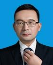 王留祥律师