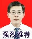 吴电臣律师