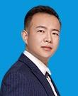李炳辉律师