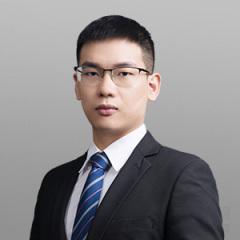 林怀新律师