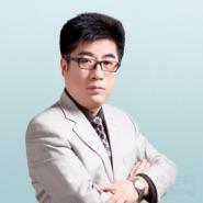 刘俊国律师团队