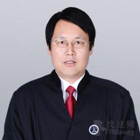 汪健律师团队
