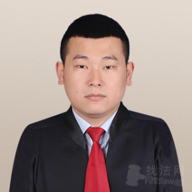 刘新宝律师