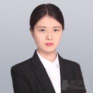 张薇娜律师