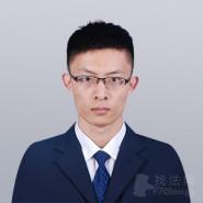 黄海江律师