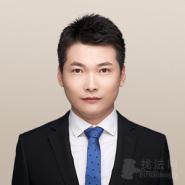 张永恒律师