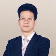 赵术全律师