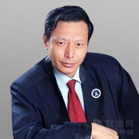 刘宝华律师团队