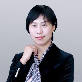 博罗县闫素娟律师