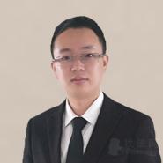 刘阳律师团队