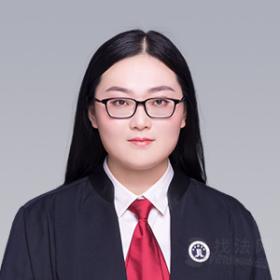 沈亚君律师