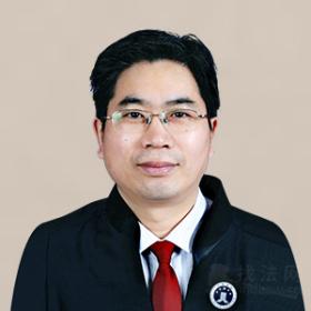 刘玉尊律师
