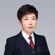 赏彩霞律师团队