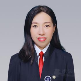 王宏霞律师