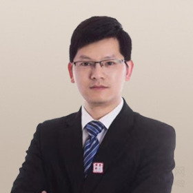 黄振海律师
