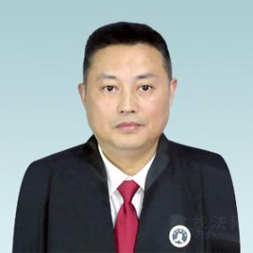 资中县毛国超律师团队律师