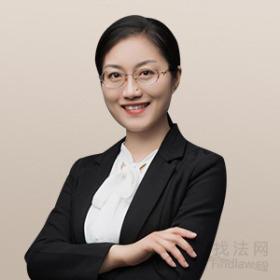 李临薇律师