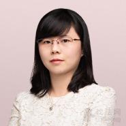 王雪娇律师团队