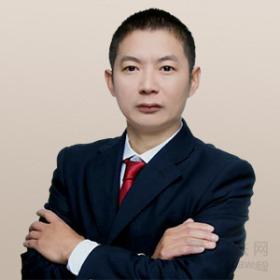 王永刚律师