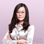 吴禹娴律师团队