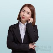 李琴律师团队