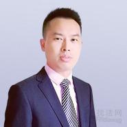 唐其兵律师团队