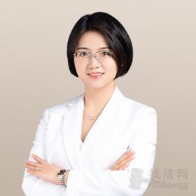 邵丽霞律师团队