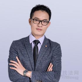 严达兴团队律师