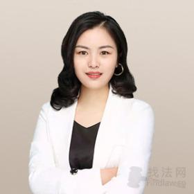 徐姗姗律师