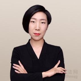 南关区宗丽娜律师