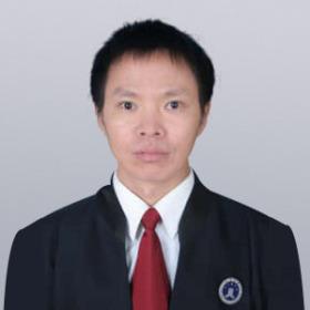 李尚中律师