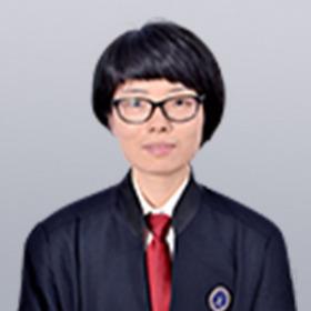 童华仙律师团队