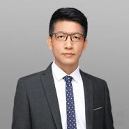 邢环中律师团队