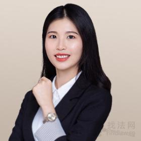 吴晓云律师