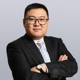 王志宇律师