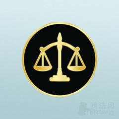 德来颂律师律师