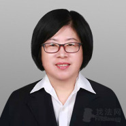 赵琳娜律师