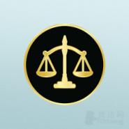 杜科岑团队律师