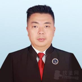 四川融创律师团队