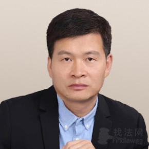 薛书峰律师