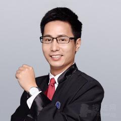 陈松伟律师