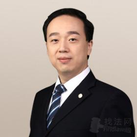 赵大伟主任律师团队