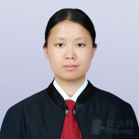 尚海丽律师