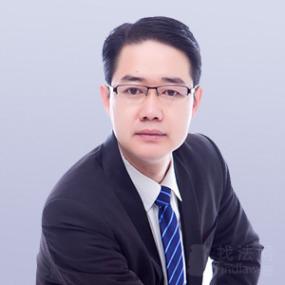 蠡县孙术校律师