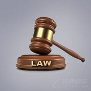 诚勤律所律师